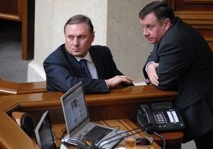 Регионалы предложили рассмотреть законопроект о повышении статуса русского языка