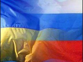 В Посольстве Украины в Москве прокомментировали акцию Местных
