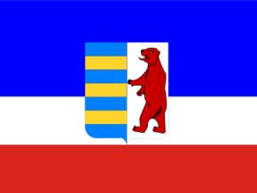 Magyar Hirlap: Русины хотят государство в государстве