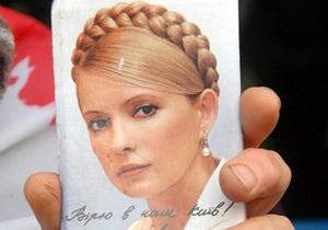 Апелляцию на приговор Тимошенко суд начнет рассматривать 1 декабря
