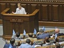 В ПР заявили, что БЮТ готов сделать русский язык государственным