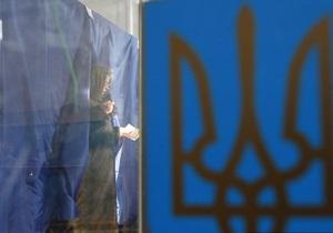 Еврокомиссия считает, что выборы являются возможностью  нового старта  для Украины