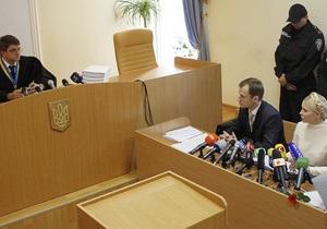 Прокуроры выступают за запрет прямой трансляции заседаний суда по делу Тимошенко
