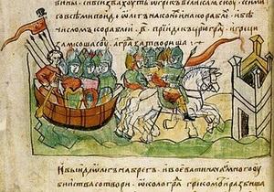 Рада не поддержала предложение отметить 1160-летие украинской государственности