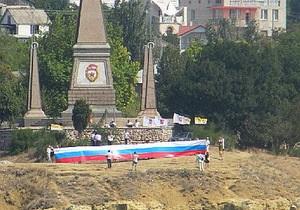 В Севастополе развернули 15-метровый флаг России