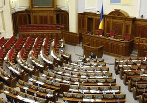 Корреспондент: Депутаты предыдущих созывов получили бесплатно более 800 квартир в Киеве