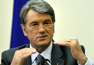 Ющенко обеспокоен уровнем финансирования избирательной кампании