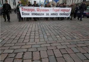 Львовский облсовет: Резолюция Европарламента базируется на клевете о связях ОУН с нацистами