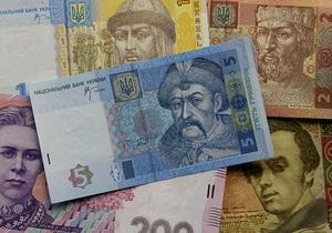 СМИ: украинцы стали покупать меньше валюты