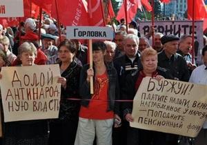 В Донецке более 600 человек протестовали против действий властей