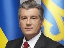 Ющенко: Мы - дети и внуки воинов-победителей
