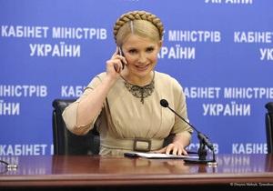 Тимошенко: Общество либо воспринимает зека на посту президента, либо нет