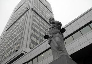 Заседание суда по делу об убийстве Щербаня началось без Тимошенко