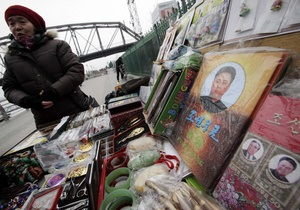 Смерть Ким Чен Ира: в КНДР изымают  неправильные  календари