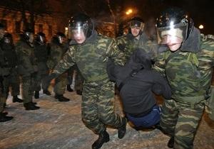 В Москве задержали участников пикета в память о Маркелове и Бабуровой