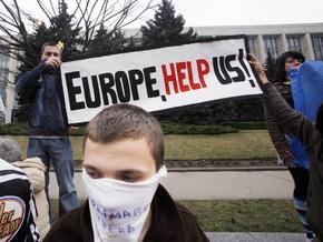 Молдавские оппозиционеры все-таки собрались на митинг в Кишиневе