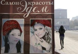 В Чечне реклама с женщинами с непокрытой головой подверглась атакам властей