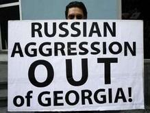 Грузинский министр: Россия анонсировала начало войны