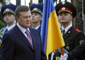 Янукович устроил торжественный прием в Украинском доме