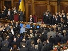 Центр Разумкова прогнозирует  интересную политическую осень
