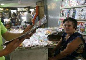Эксперт: В 2011 году цены на украинские издания могут вырасти на 10%