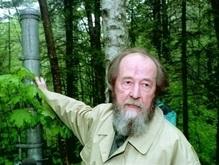 Вдова: Солженицын прожил трудную, но счастливую жизнь