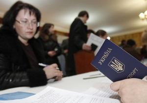 В Греции украинцы голосовали значительно активнее, чем в первом туре