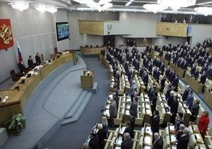Госдума не переведет Россию на зимнее время