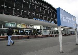 Эхо теракта в Домодедово: Борисполь призывает пассажиров быть бдительными