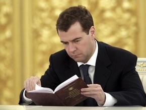Медведев предложил начать преподавание основ религии в школах