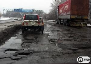 Дороги - зима - Азаров - Азаров отреагировал на сообщения об ужасном состоянии украинских дорог