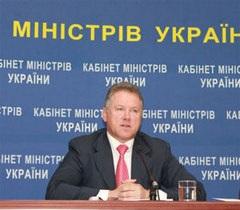 Министр экономики пообещал выучить украинский язык