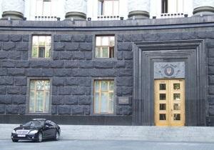 В правительстве Украины представили издание Повестка дня нового министра