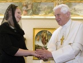 Фотогалерея: Вона и Папа
