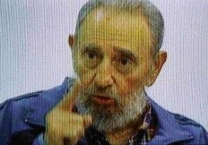 Фидель Кастро выступил в эфире кубинского телевидения
