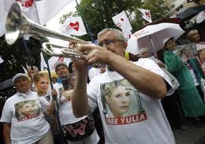 НГ: Пропустив парламентские выборы, Юлия Тимошенко может выиграть президентские
