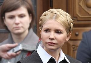 Тимошенко намерена жаловаться на Генпрокуратуру в международные суды