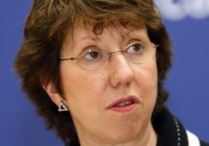 Глава дипломатии ЕС назвала Восточное партнерство выгодной формой сотрудничества