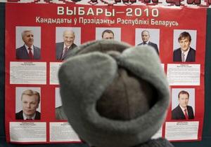 Кандидат в президенты Беларуси потребовал от ЦИК признать итоги выборов недействительными
