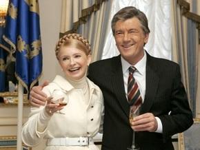Ющенко и Тимошенко поздравили работников статистики