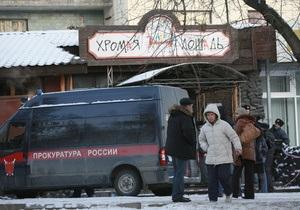 Возле сгоревшего клуба в Перми началась стихийная акция памяти (обновлено)
