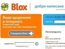 В Украине стартовал сервис блогов торговой марки Blox