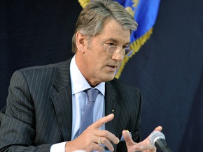 Ющенко назначил 16 глав райадминистраций в шести областях