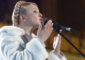 Тимошенко приглашает все национал-патриотические силы на митинг
