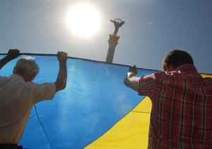 Мэрия определила список праздничных мероприятий в Киеве по случаю Дня Конституции