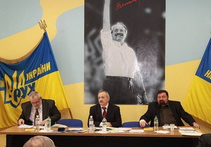Народный рух Украины и Украинская народная партия воссоединяются после 14-ти лет раскола - Ъ