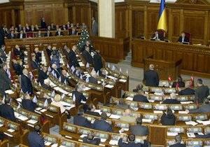 Рада увеличила штрафы за нарушение антимонопольного законодательства в четыре раза