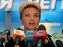Решение по Vanco: У Богатыревой есть два дня