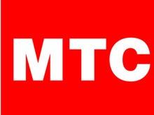МТС-Украина вводит тариф «МТС Безлимитный Легкий 2008»