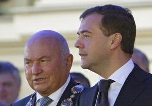 Лужков не намерен уходить с поста мэра Москвы до истечения срока полномочий